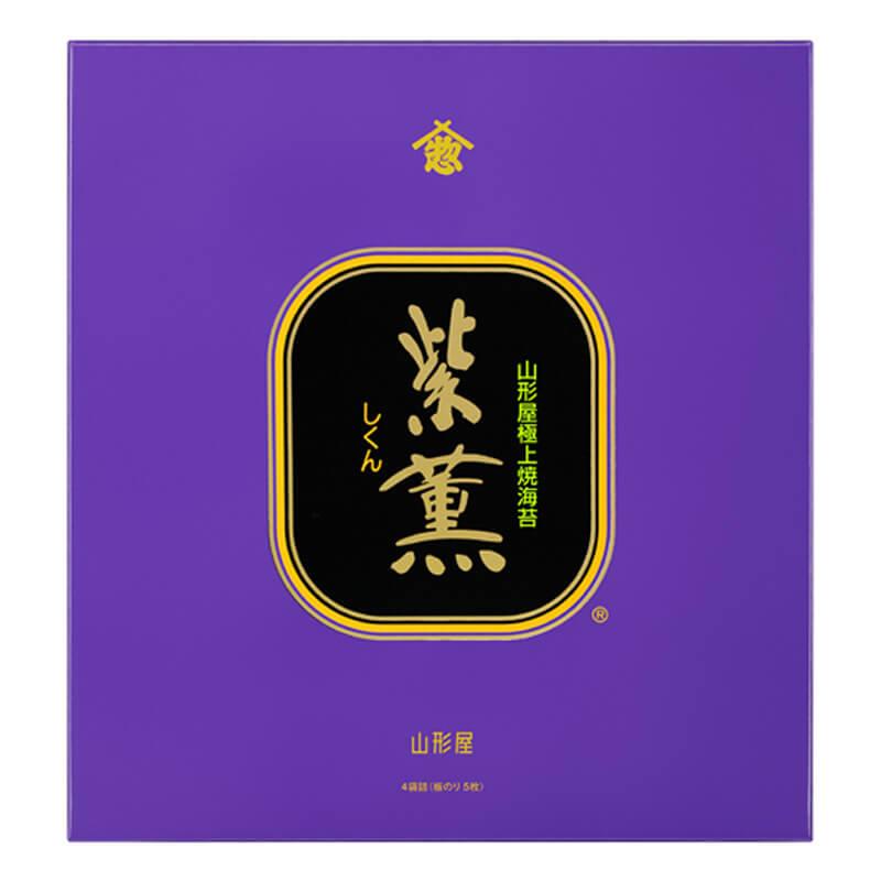 極上紫薫焼海苔