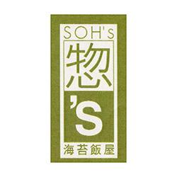 惣s(そうず)のロゴマーク