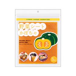 野菜シートかぼちゃ