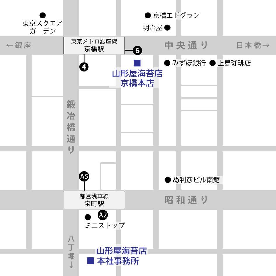 山形屋海苔店移転先の案内図