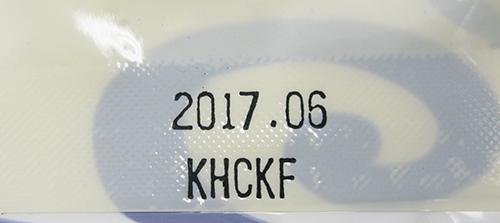 パッケージ製品の製造番号